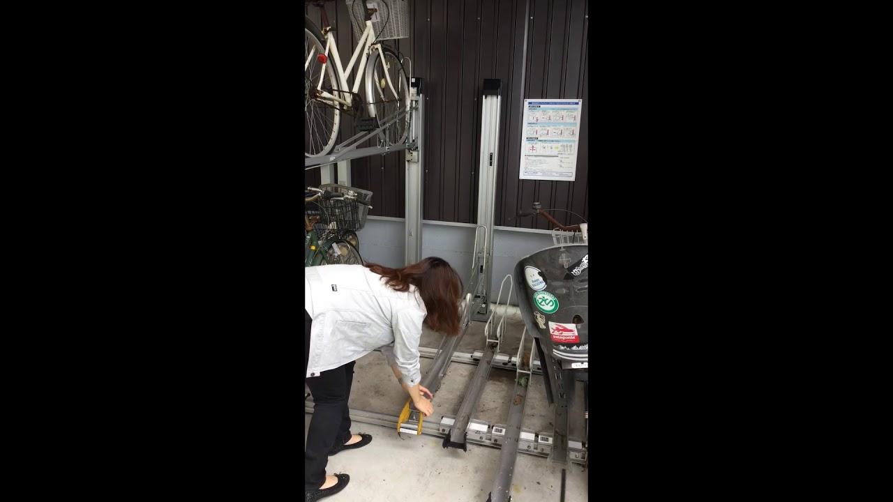 【サス・サンワ駐輪ラック】垂直式サイクルラック動作方法(自転車なし)