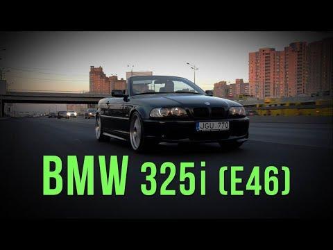 BMW 325 (e46) - обо всём по порядку. #SRT