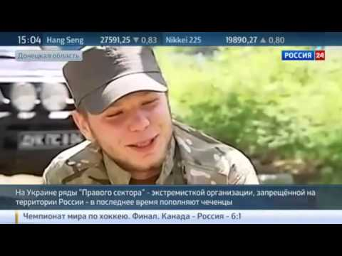 Правый Сектор Пополняют Чеченцы Из Европы. Новости 18 Мая