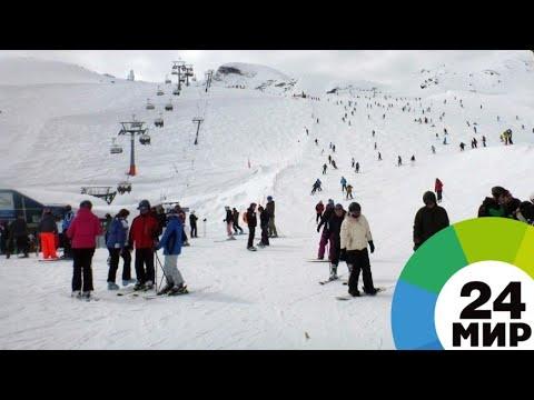 Сюрприз для лыжников: в Цахкадзоре появилась новая трасса - МИР 24