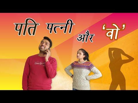 Pati Patni Aur Woh | Husband Wife funny Entertaining Jokes | Funny Video | Maha Mazaa