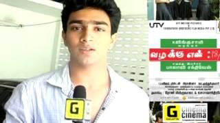 Vazhakku Enn 18-9 Special Interview Mithun Murali