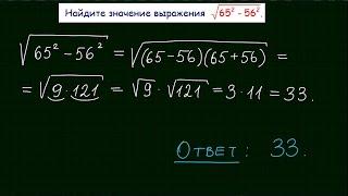 Задача 9 ЕГЭ по математике #1