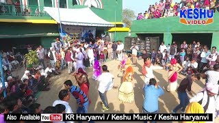 2018 Holi || झटका ना जिलों लुगाई को || होली || Raju Sharma || Khami Holi 2018 || Keshu Music