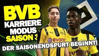 DER SAISONENDSPURT BEGINNT! - Bundesliga Gegen Hamburger SV ♕ FIFA 17 Karrieremodus BVB S3 #56