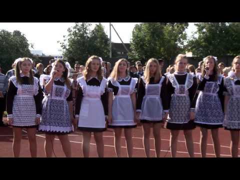 1 школа песня на 1 сентября