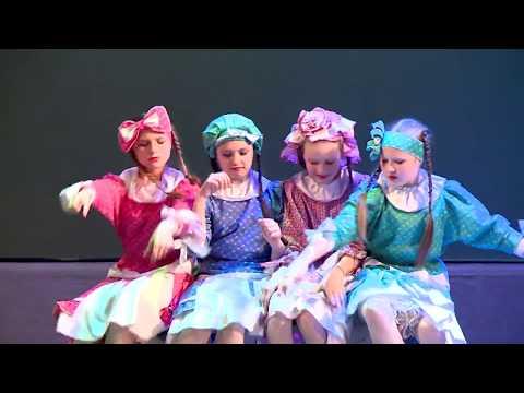 Отчетный концерт детской хореографической студии «ЮЛА» 16 мая 2017г. Номер «Веселые посиделки»