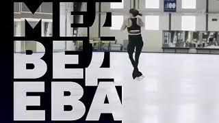 Evgenia Medvedeva - 1tv.ru promo