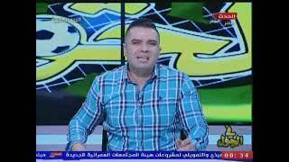 أحمد جمال يصدم جماهير الزمالك الثائره ويدافع بشدة عن فرجانى ساسى ....عمل شعبيه للزمالك