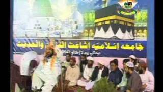 Syed Ismail Shah Kazmi 12 rabiulawal Larkana Sindh