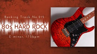 80s Melodious Hard Rock Backing Track in Em | BT-215
