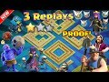🔥3 REPLAYS!🔥NEW TH12 WAR BASE 2018 ANTI 2 STAR Anti Everything Miner,BoWitch,Anti Queen Walk,Hog
