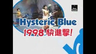 ベストアルバムHistoric Blue初回生産限定盤DVD.