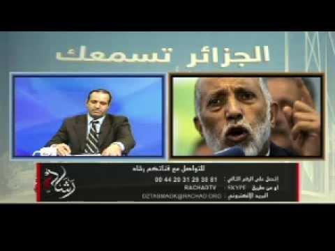الجزائر تسمعك 14/05/2012