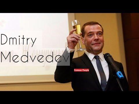 Dmitry Medvedev / Дмитрий Медведев / Famous People