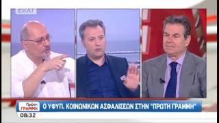 Πετρόπουλος: Ρύθμιση για μη αναδρομική επιστροφή ΕΚΑΣ & οφειλές στα ασφαλιστικά ταμεία