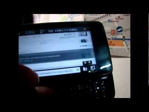 How to download youtube song in Nokia N900