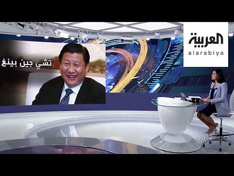 ولد بأسوأ عام بتاريخ الصينيين.. تعرف على رئيس الصين  - نشر قبل 10 ساعة