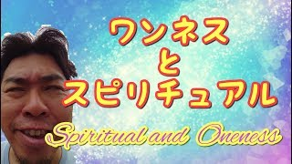 【ライブ】ゲーム実況deスピリチュアル雑談~瞑想とマインドフルネス~