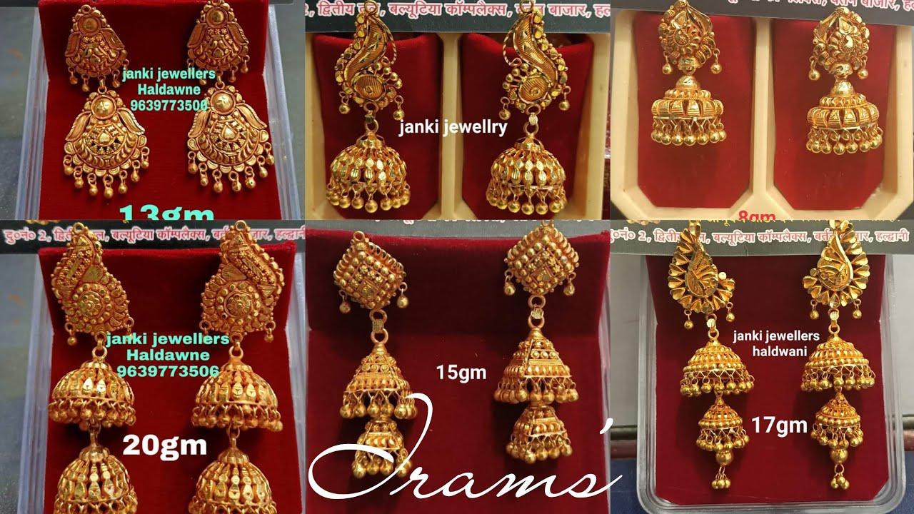 Latest Gold Jhumka Designs With Grams | Kumaoni Gold Jhumka Design | Jhumki Design Collection