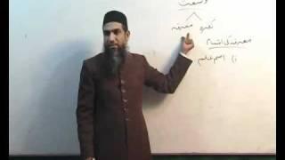 Arabi Grammar Lecture 07 Part 04 عربی  گرامر کلاسس