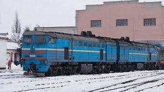 "MSTS / Microsoft Train Simulator || 2ТЭ10УТ-0091 - Битум, часть 1 || Маршрут ""Малохитовка"""