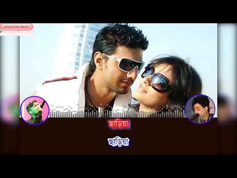 Paran Jai Jaliya Re | Karaoke with Lyrics | Dev | Subhashree Ganguly | Jeet Ganguly