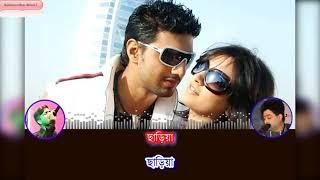 Paran Jai Jaliya Re   Karaoke with Lyrics   Dev   Subhashree Ganguly   Jeet Ganguly