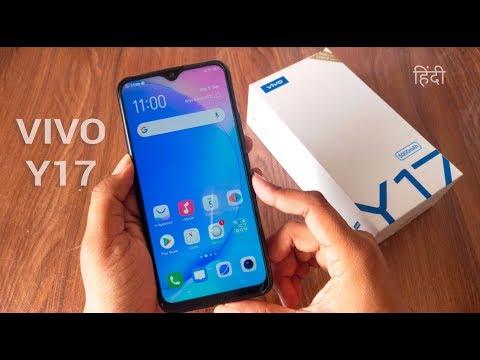Vivo Y17 Unboxing - Hindi
