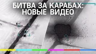 Бои в Карабахе - новые видео: Армения сбила беспилотник, Азербайджан грозит уничтожить C-300