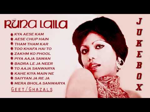 Runa Laila Urdu Songs | Geet ghazal | Audio Jukebox
