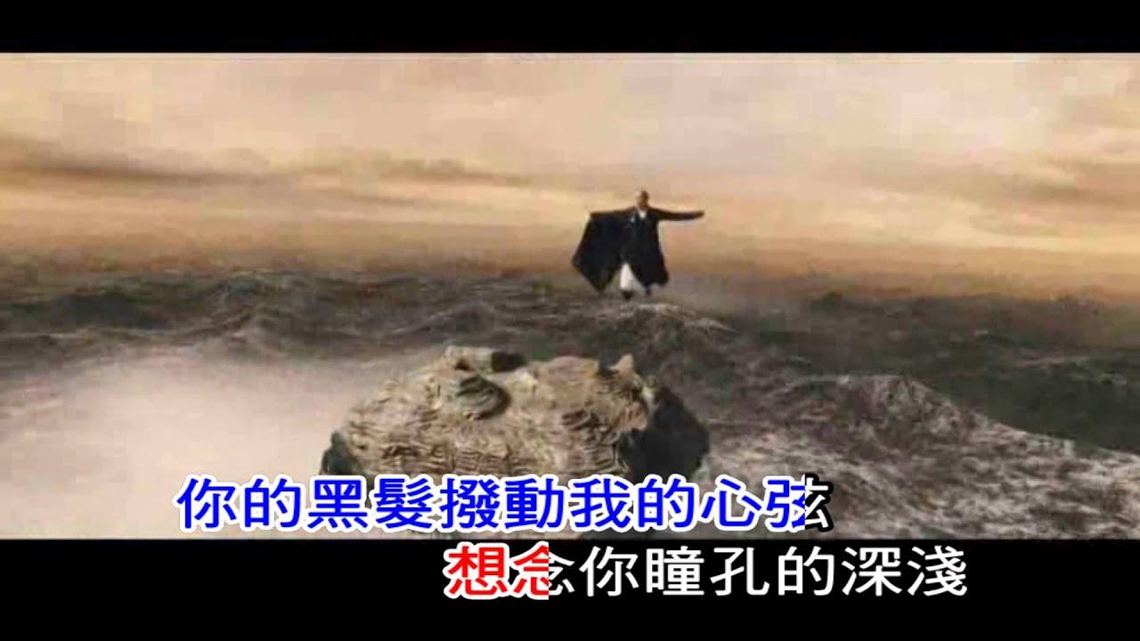 電影《白蛇傳說》主題曲MV《許諾》黃聖依&林峰-自製KTV - YouTube