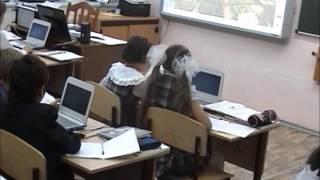 Фрагмент урока русского языка