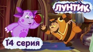 Лунтик и его друзья - 14 серия. Мяч