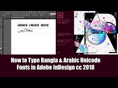 How to Type Bangla & Arabic Unicode Font in Adobe InDesign CC 2018