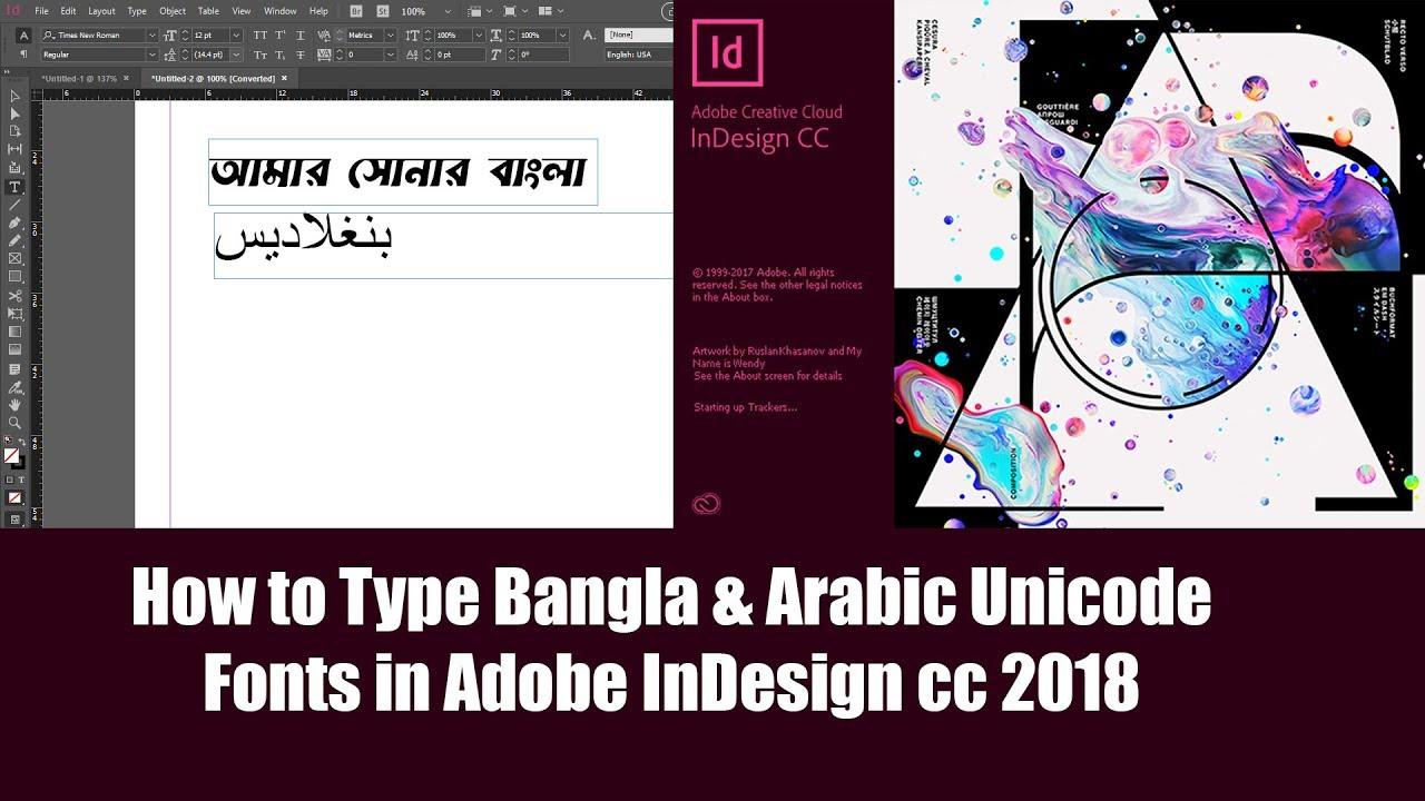 Bangla font problem in indesign | Adobe Community