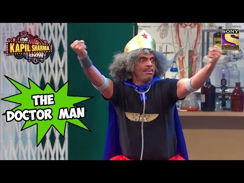 Gulati, The Doctor Man  - The Kapil Sharma Show