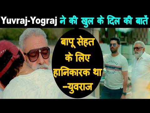 I Hate Cricket as well as Love Cricket - Yuvraj Singh    सफ़रनामा with Yograj Singh    Retirement