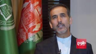 Jamiat Announces Interim Leadership Council /جمعیت اسلامی افغانستان شورای رهبری مؤقت اعلام کرد