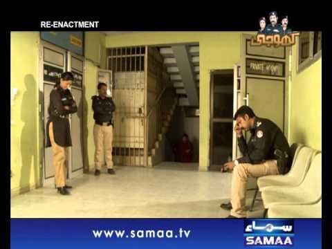 Khoji, Inspector Ka Dushman ASI , June 06, 2014