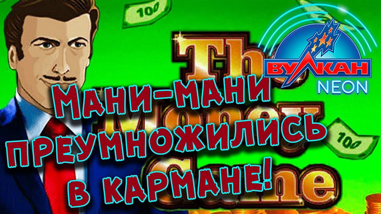онлайн казино в казахстане вулкан