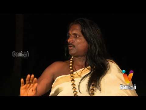Moondravathu Kan - Vikram Saamy predicted Kalabavan Mani's death - [Epi 556]