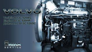 Volvo variklis D13C 520AG. Volvo engine D13C 520HP. Volvo двигатель D13C 520ЛС
