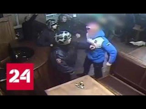 Пьяные подростки напали на бойцов Росгвардии в Кузбассе - Россия 24