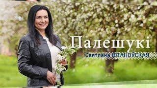 «С моей деревни Беларусь начинается». Тайны деревни Орехово