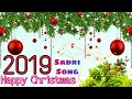 Sadri christmas song | Tiri Riri  Baje bingul baja re ! Happy Christmas song !!