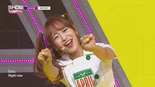 Show Champion EP.233 APRIL - MAYDAY