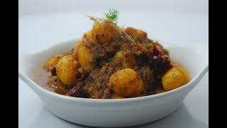 Baby Potatoes In Curry Leaf Curry | Cooksmart | Sanjeev Kapoor Khazana