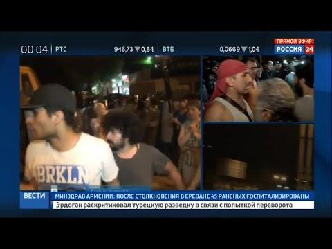 В ходе столкновений в Ереване пострадали десятки людей