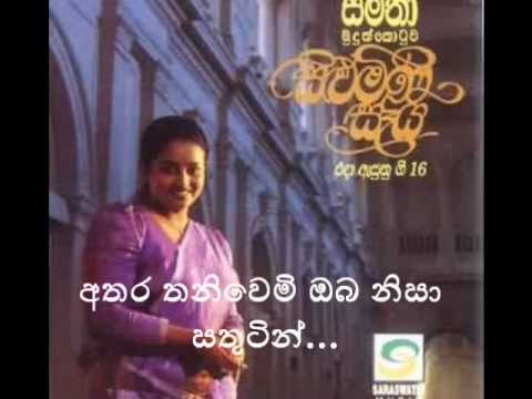 lakshman wijesekera mp3 songs free